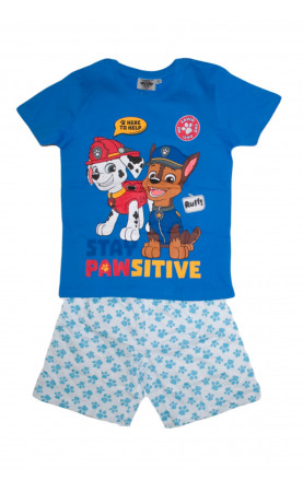 Пижама + мешок для пижамы - 1